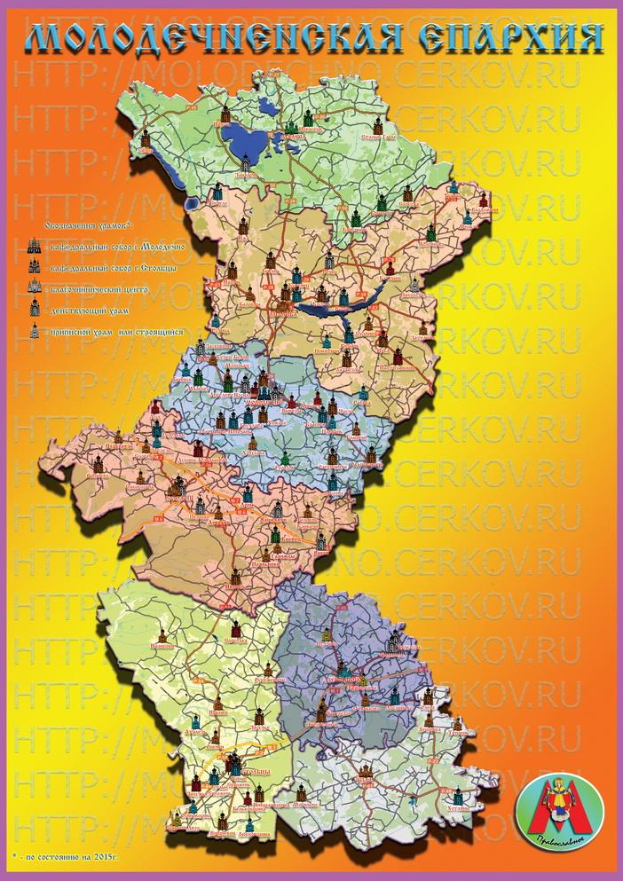 Карта Мол.епархии