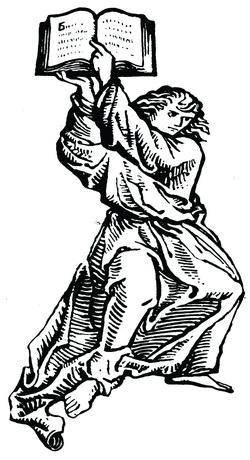 Л. И. Сысун символ2