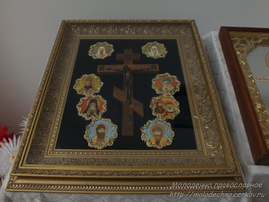 крест-мощевик Хожово