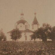 Освящение 3-х церквей (историческая хроника)