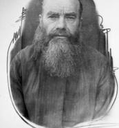 Голуб Иосиф Антонович