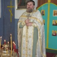 14.12 — годовщина смерти Протоиерея Павла Ходаковского (умер14.12.2012)